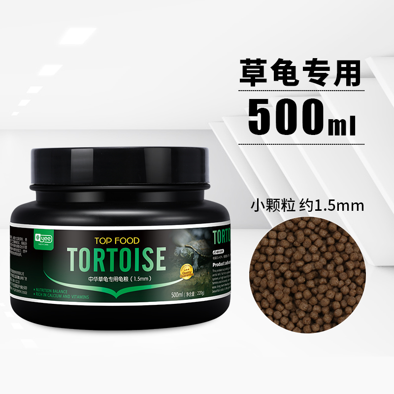 USD 12.11] Chinese grass turtle special turtle grain turtle feed ...